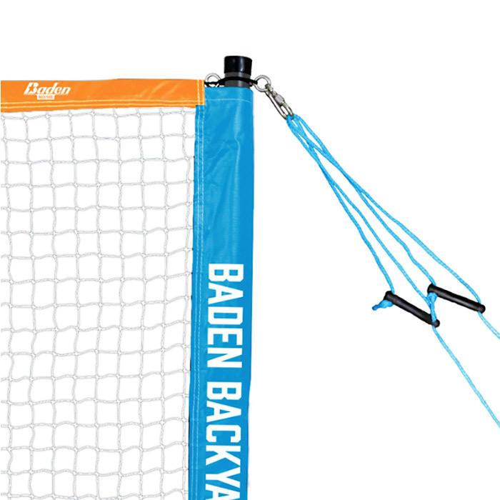 Champions Series Volleyball / Badminton Set (G202)