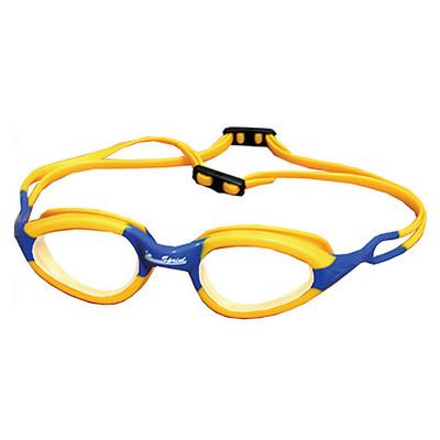 Sprint Soft Frame Silicone Swim Goggles