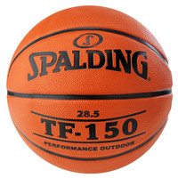Spalding TF-150 Rubber Basketball (73762E)