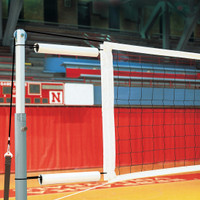 Bison Universal Competition Kevlar Volleyball Net