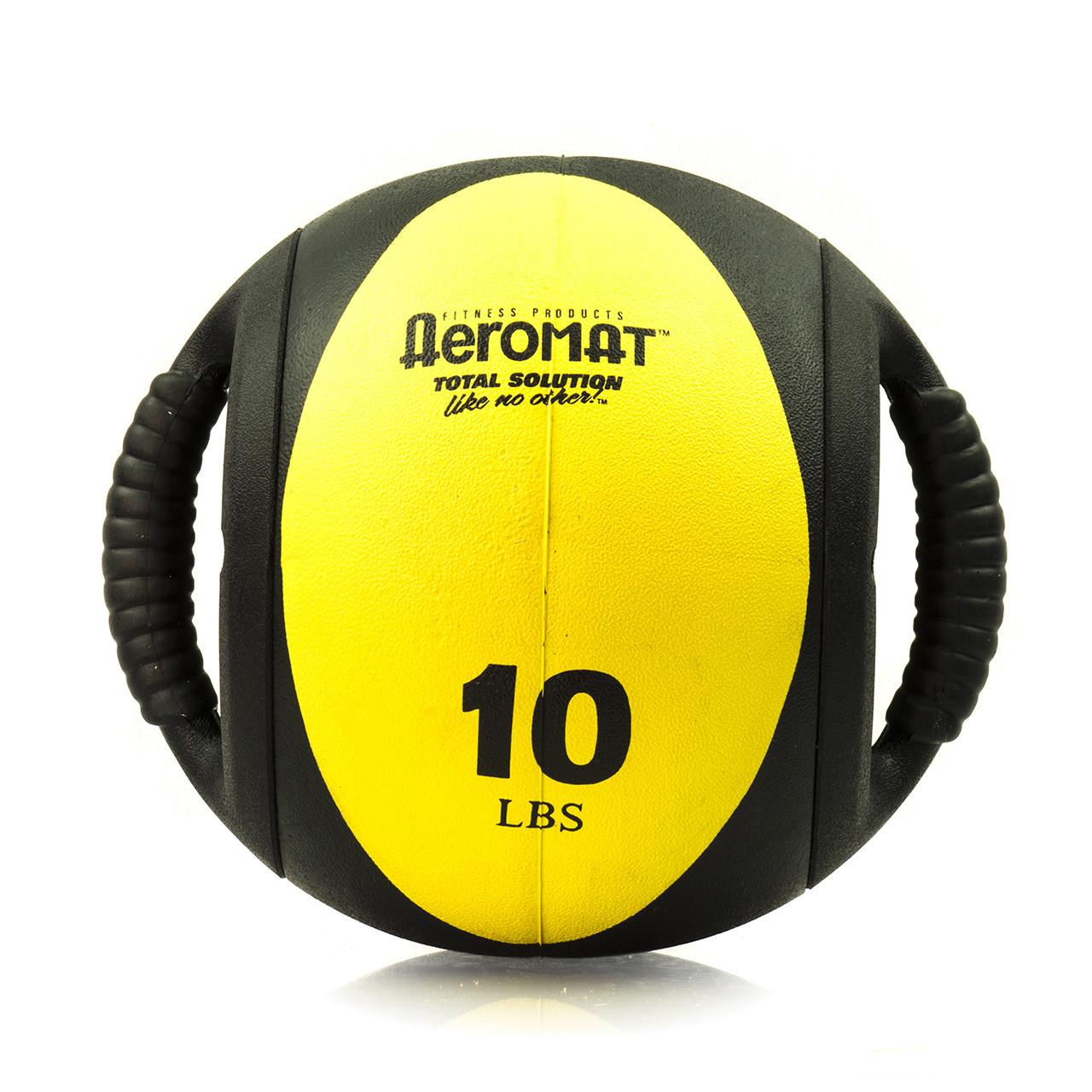 Aeromat Dual Grip Power Medicine Ball