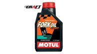 MOTUL FORK OIL EXPERT 10W MEDIUM - 1 Litre