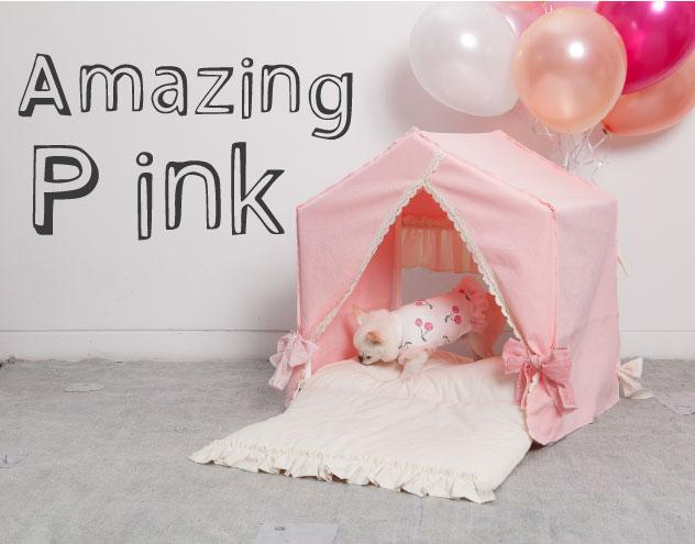 amazing-pink-main.jpg