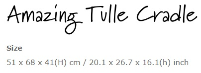 amazing-tulle-cradle-size.jpg