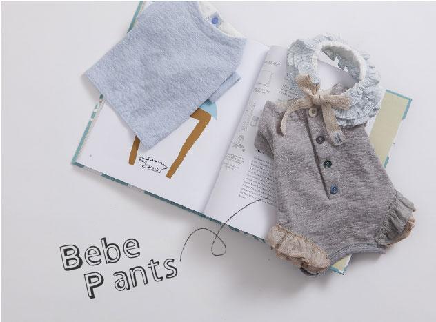 bebe-pants-main.jpg