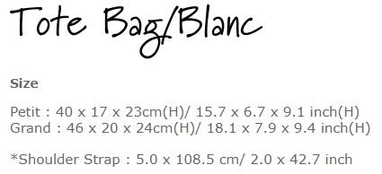 blanc-tote-bag-size.jpg