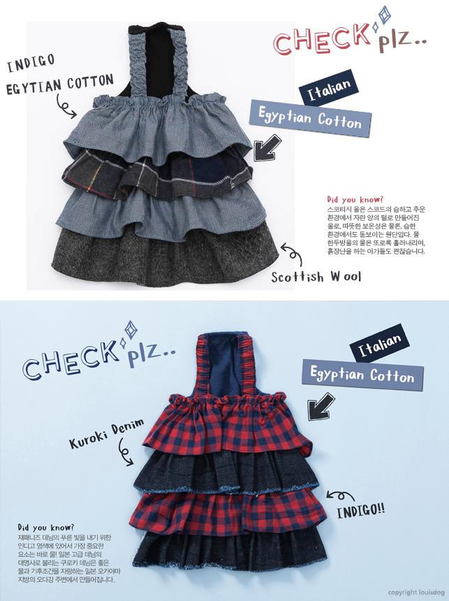 check-plz-dress-main-image.jpg
