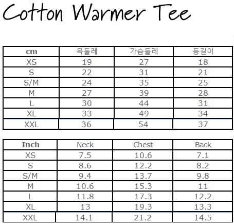 cotton-warmer-tee-size.jpg