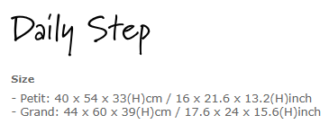 daily-step-size.jpg