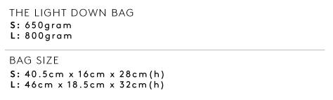 down-bag-size.jpg