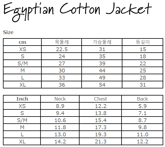 egyptian-cotton-coat-size.jpg