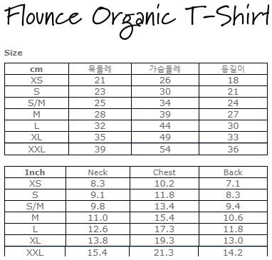 flounce-organic-size.jpg