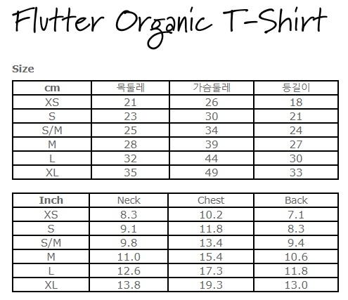 flutter-organic-t-shirt-size.jpg