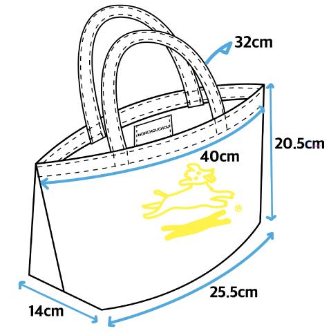 flying-bag-size.jpg