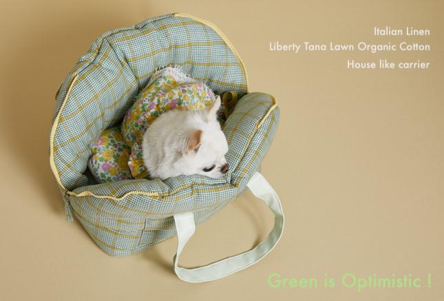 greeny-linenaround-main.jpg