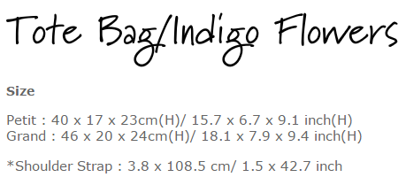 indigo-flowers-size.jpg