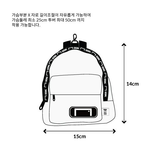 logo-tape-backpack-size.jpg