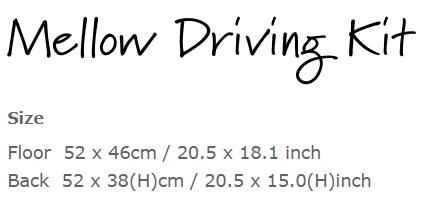 mellow-driving-size.jpg