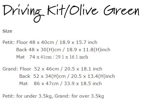 olive-green-driving-kit-size.jpg