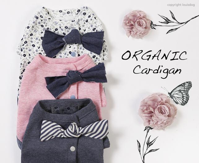 organic-cardigan-main.jpg