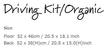 organic-driving-kit-size.jpg