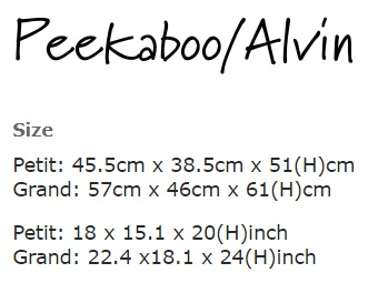 peekaboo-alvin-size.jpg