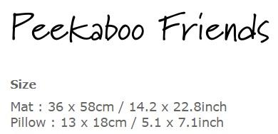 peekaboo-friends-size.jpg