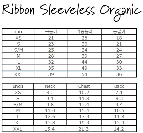 ribbon-sleeveless-size.jpg