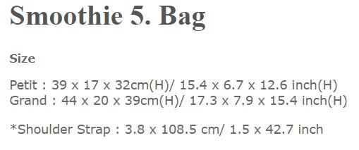 smoothie-5-bag-size.jpg