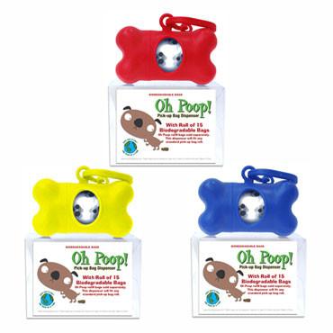 Oh Poop! Bone Shaped Bag Dispensers
