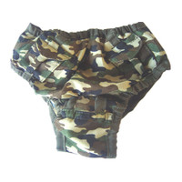 Camo Pocket Sanitary Pants