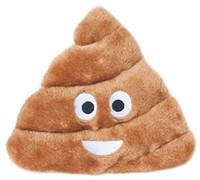 Pile 'O Poo Squeakie Emoji Toy