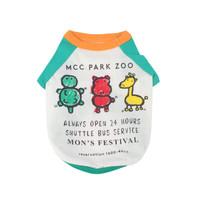 Park Zoo Tee