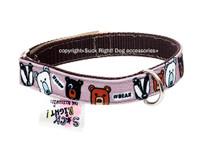 Paddington Bear Textile Collar