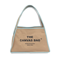The Canvas Bag - Beige