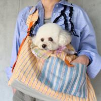 Louisdog Orange Oh Sling Bag