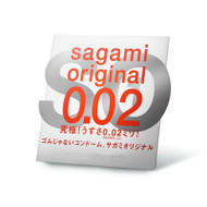 Sagami Original Tighter Fitting 002 Condoms (6)