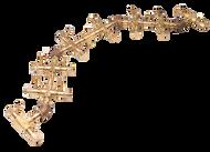 CROSSFIRE™ CFBCENT190 Centipede Brass Burner