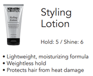 KC STYLE NEW Styling Lotion 5oz