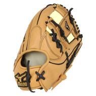 Mizuno MVP Series Baseball Glove 11.25 inch GMVP1126