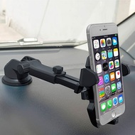 Smartphone Car Windshield Dash Mount with Retractable Arm - Black
