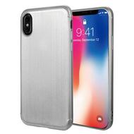 Satin Design Soft TPU Case for iPhone XS / X - Silver