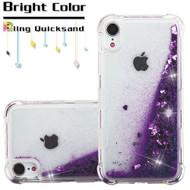 Tuff Lite Quicksand Case for iPhone XR - Purple