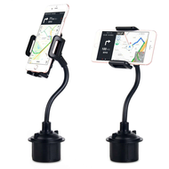Adjustable Automobile Cup Holder Mount for Smartphones - Black