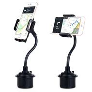 Adjustable Automobile Cup Holder Mount for Smartphones - Black
