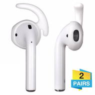 Secure Fit Silicone Ear Stabilizers (2 Pairs) for Apple AirPods - White