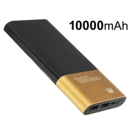 Portable 10000mAh Power Bank Dual USB Battery Pack - Gold