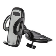 CD Slot Car Cradle Mount Cell Phone Holder - Black