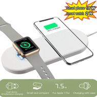 2-IN-1 10W Fast Qi Wireless Charging Pad + Apple Watch Magnetic Charger - White
