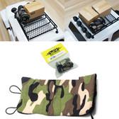 Yeah Racing YA-0451 1/10 Rock Crawler Accessory Camouflage Sleeping Bag